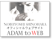 adam to web banner